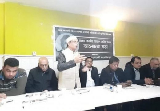 স্মরণ সভায় বক্তারা-  বেনজীর আহমদ সেলিম ছিলেন বর্ষীয়ান রাজনীতিবিদ মানবতাবাদী নেতা