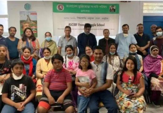 ফ্রান্সে বাংলা স্কুলেরছাত্র-ছাত্রীদের অনুদান প্রদান