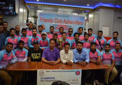 ভিন্ন আমেজে নিজেদের জার্সি উন্মোচন করলো FC Aubervillers