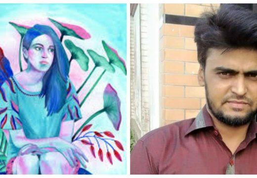 আবুল কালাম তালুকদার-এর কবিতা 'নেই তোমার স্বাধীনতা'