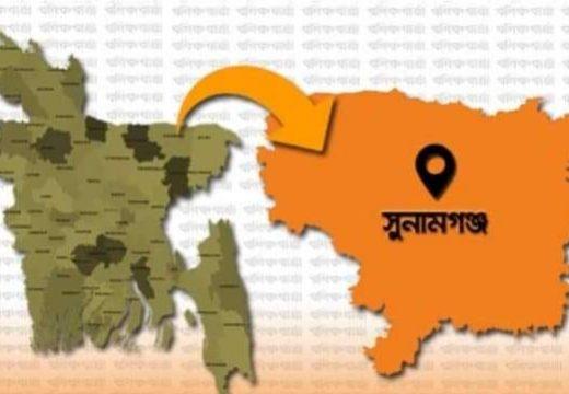 দুদকের হটলাইনে অভিযোগ : সুনামগঞ্জে বাঁধ নির্মাণে অনিয়ম তদন্তে দুদক