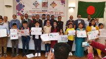 শাহজালাল স্পোর্টিং ক্লাব ফ্রান্সের উদ্যোগে শিশুদের চিত্রাঙ্কন, দাবা ও কেরাম প্রতিযোগিতা অনুষ্ঠিত