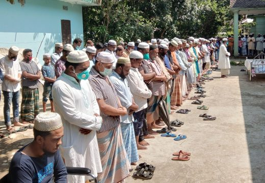 জেলা পরিষদ সদস্য ইছন মিয়ার দাফন সম্পন্ন