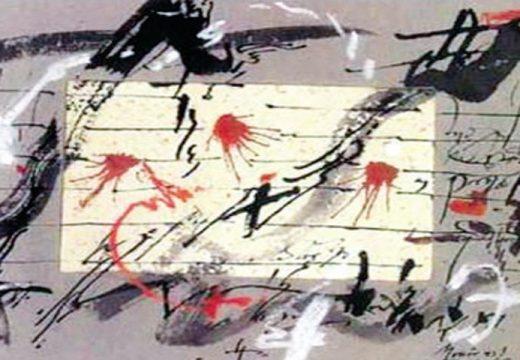 মোহাম্মদ আব্দুল হক-এর দুটি কবিতা