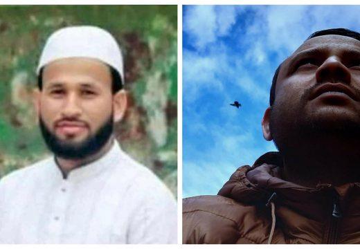 হাফিজ ইফজাল: পরিকল্পিত হত্যাকান্ড!