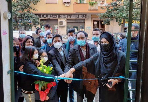 ইতালীতে @UBI CAF & Patronato and CSN CAF তরপিনাত্তারা শাখা উদ্বোধন