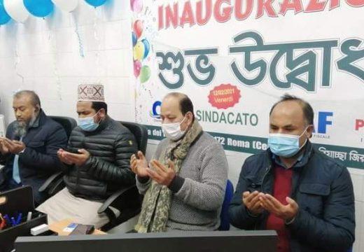 প্রবাসীদের আইনগত সহায়তায় CCL SINDACATO CAF PATRONATO সেন্তসেল্লে শাখা উদ্বোধন