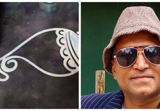 লোকমান আহম্মদ আপন এর কবিতা 'সুখানন্দে ঝাঁপাও'